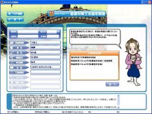 hasinotakumi-demo3