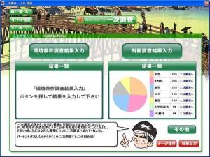 hasinotakumi-demo4